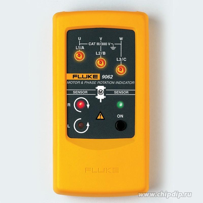 Индикатор чередования фаз и вращения электродвигателя Fluke 9062  цена