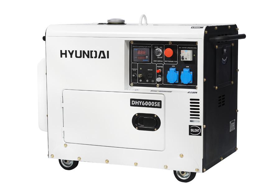 Генератор дизельный Hyundai DHY 6000 SE  генератор дизельный hyundai dhy 6000 le колеса