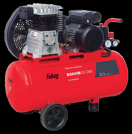 Ременной компрессор Fubag B3600B/50 CM3 компрессор воздушный fubag fс 230 50 cm2