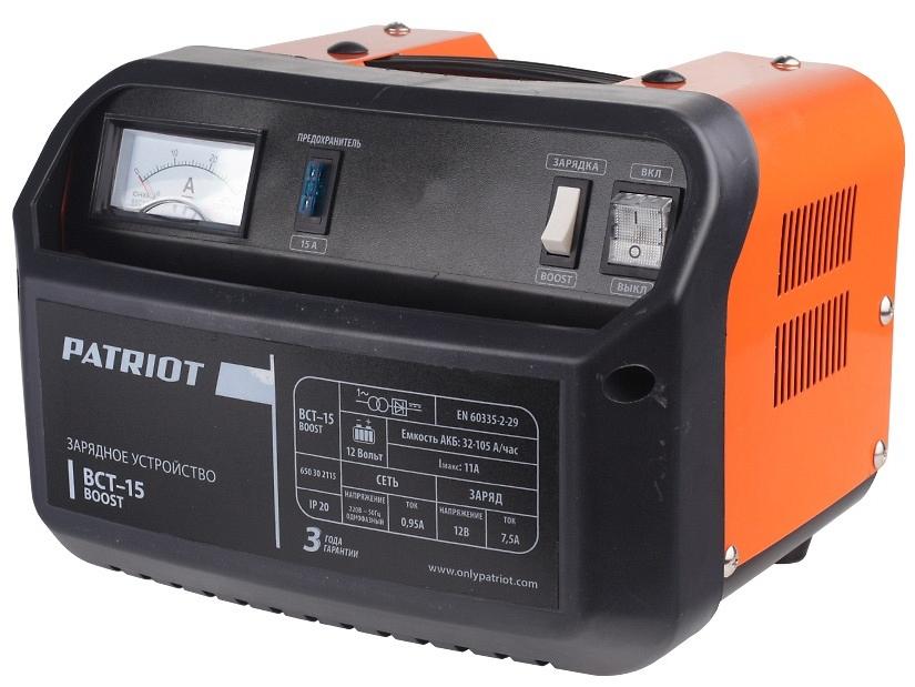 цены  Зарядное устройство PATRIOT BCT-15 Boost