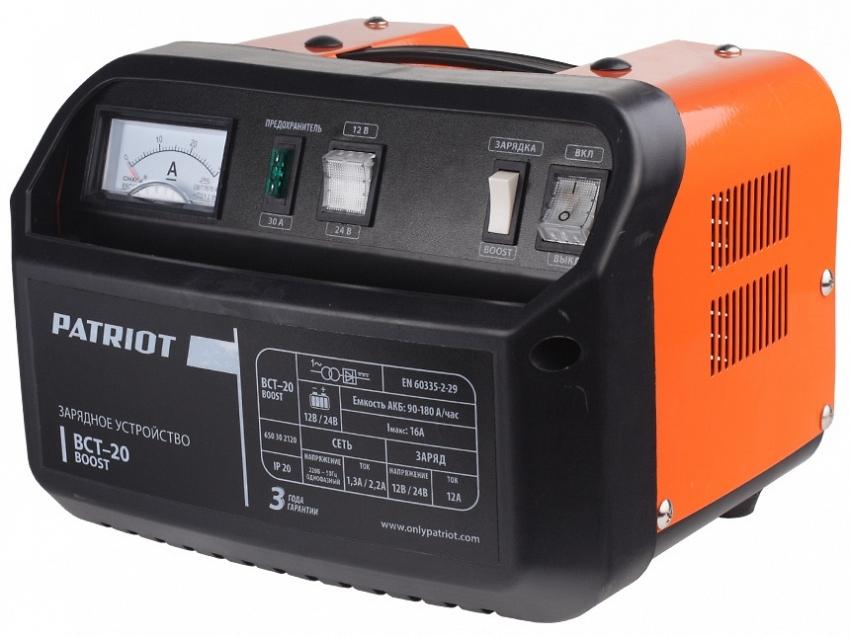 Зарядное устройство PATRIOT BCT-20 Boost  импульсное зарядное устройство patriot bci 20m 650303420