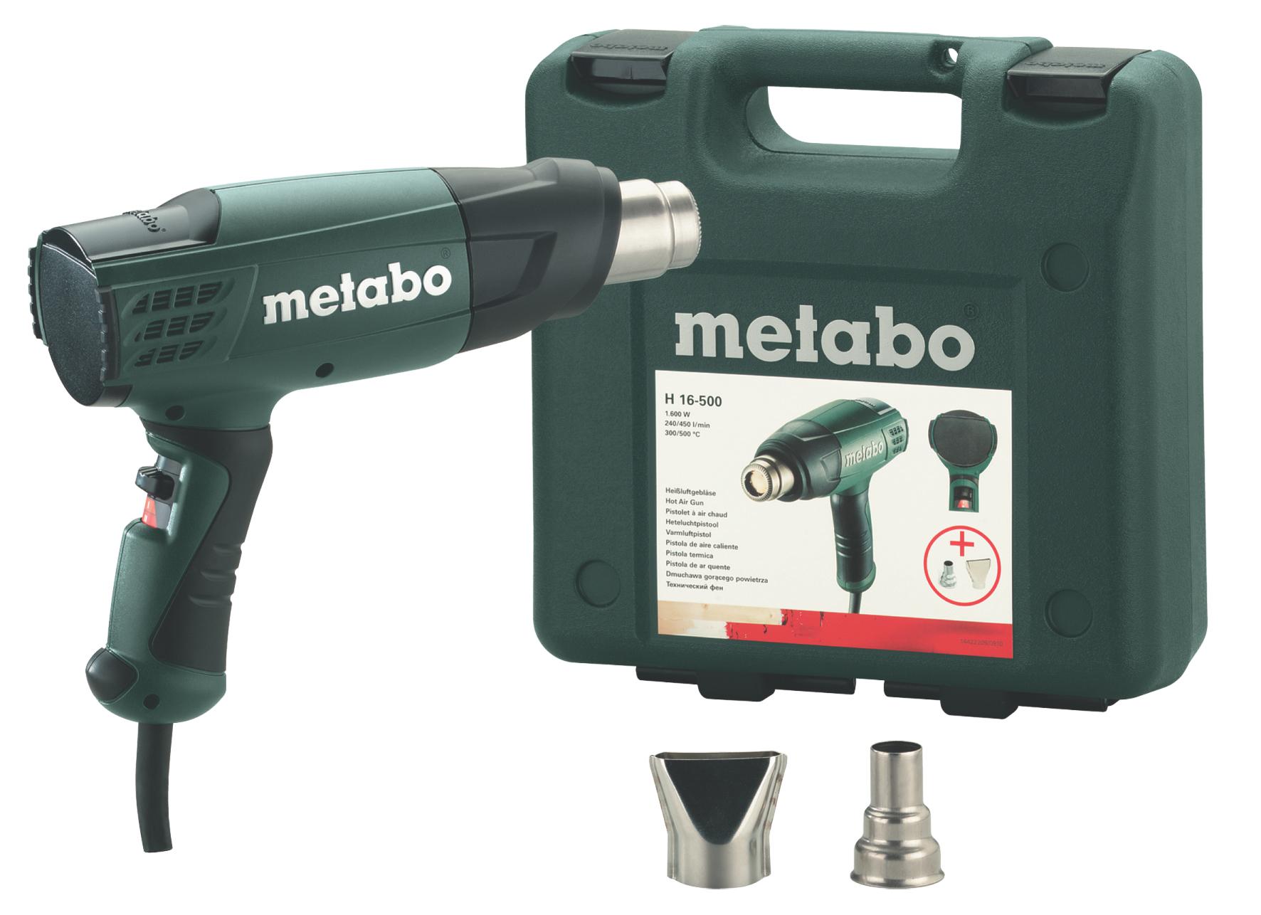 Строительный фен Metabo H 16-500 (кейс)  строительный фен metabo he 20 600