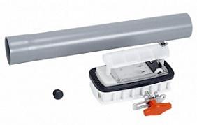 Набор для распыления сухих веществ ECHO DMAD-4610 (для DM-4610,6110)