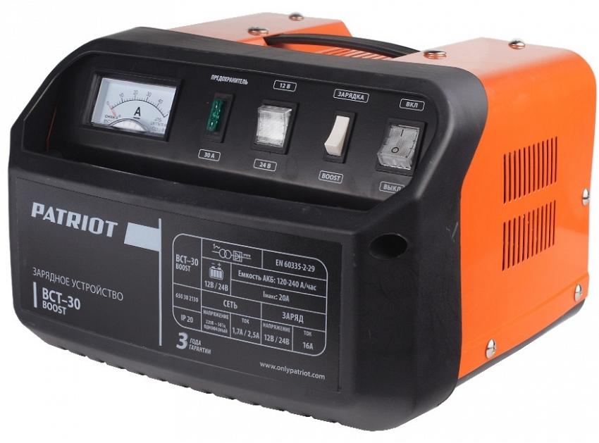 Зарядное устройство PATRIOT BCT-30 Boost  пускозарядное устройство patriot bct 30 start