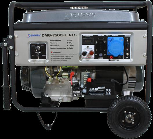 Бензиновый генератор DEMARK DMG 7500FE ATS  бензиновый генератор demark dmg 6800f
