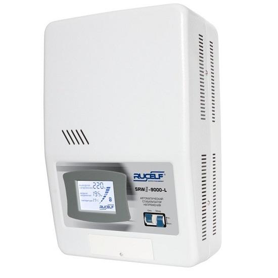 цены  Стабилизатор RUCELF SRWII-9000-L